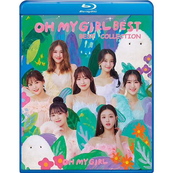 Blu-ray/Oh My Girl 2020 BEST COLLECTION★Nonstop Bungee The Fifth season/オーマイガール ブルーレイ KPOP DVD/メール便は2枚まで