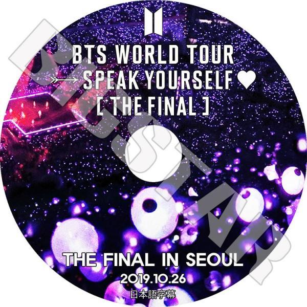 K-POP DVD BTS THE FINAL IN SEOUL 2019.10.26 日本語字幕あり 防弾少年団 バンタン KPOP DVD|bigstar-shop