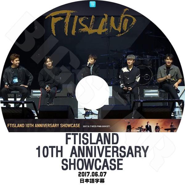 K-POP DVD / FTISLAND 10th ANNIVERSARY SHOWCASE★(2017.06.07)/日本語字幕あり/ エフティーアイランド KPOP DVD