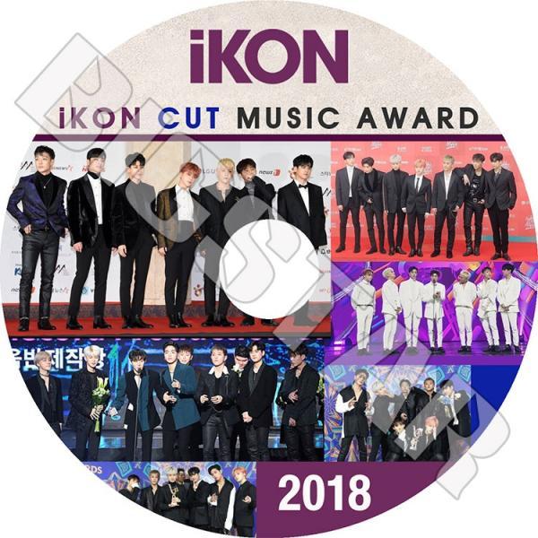K-POP DVD/iKON 2015-2018 MUSIC AWARD CUT★AAA MAMA GDA GAON 他/アイコン KPOP DVD bigstar-shop