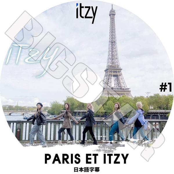 K-POP DVD/ITZY PARIS ET ITZY #1★日本語字幕あり/イッジ KPOP DVD