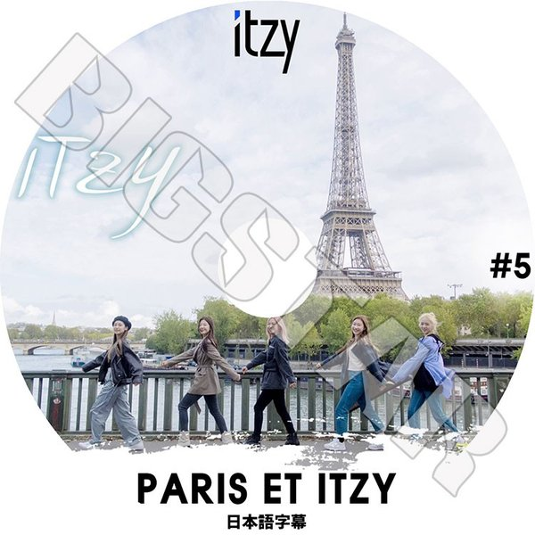 K-POP DVD/ITZY PARIS ET ITZY #5/完★日本語字幕あり/イッジ KPOP DVD
