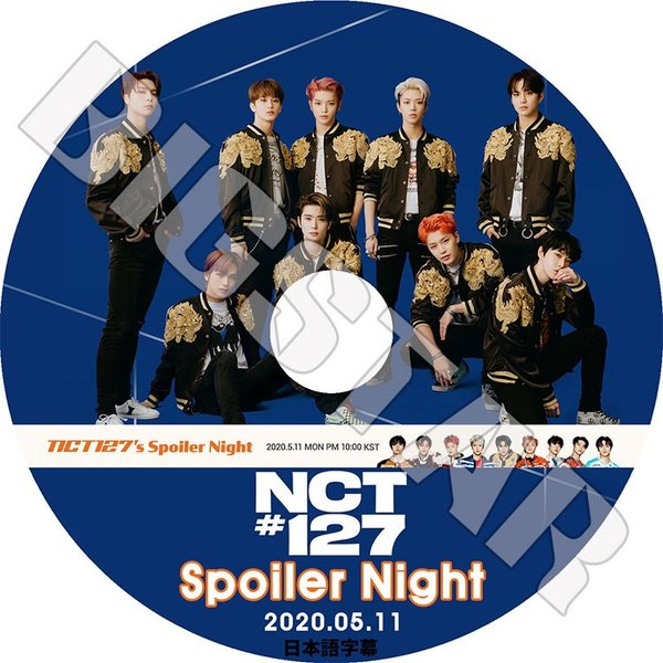 K-POP DVD/NCT127 Spoiler Night/2020.05.11★日本語字幕あり/エンシティ127 KPOP DVD