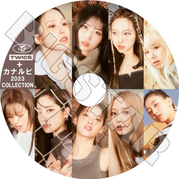 K-POP DVD/TWICE 2019 カナルビ COLLECTION★Feel Special FANCY/日本語字幕あり/トゥワイス KPOP DVD|bigstar-shop