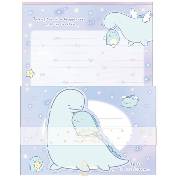 (9) すみっコぐらし すみっコーデ とかげの夢 Part2 レターセット (ダイカットタイプ) LH71501