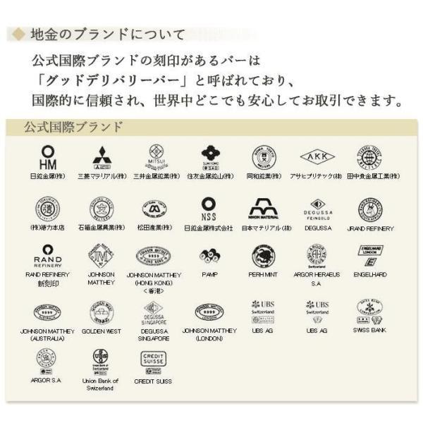 純金 インゴット  公式国際ブランド グッドデリバリー バー 10g K24  INGOT ゴールド バー 送料無料|bijou-shop|03