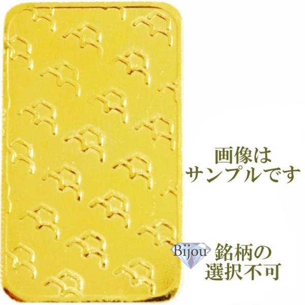 純金 インゴット 公式国際ブランド グッドデリバリー バー 20g 日本国内ブランド限定 INGOT ゴールド バー 送料無料|bijou-shop|02