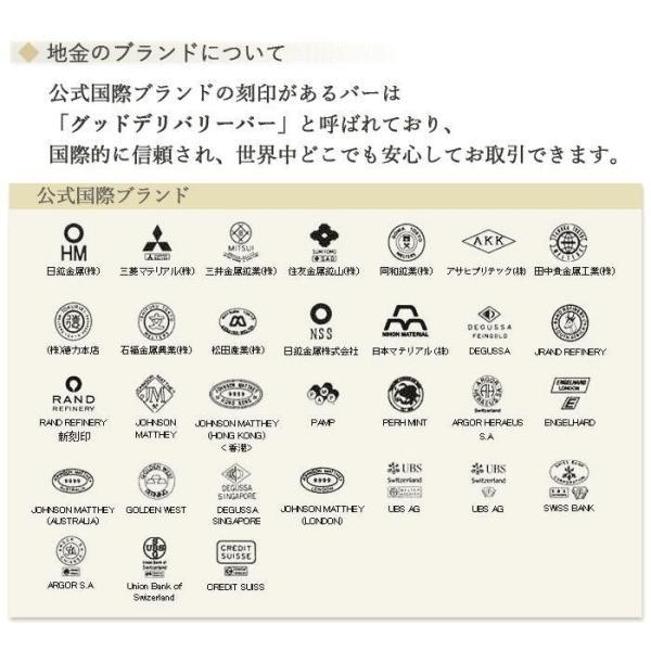 純金 インゴット 公式国際ブランド グッドデリバリー バー 20g 日本国内ブランド限定 INGOT ゴールド バー 送料無料|bijou-shop|03