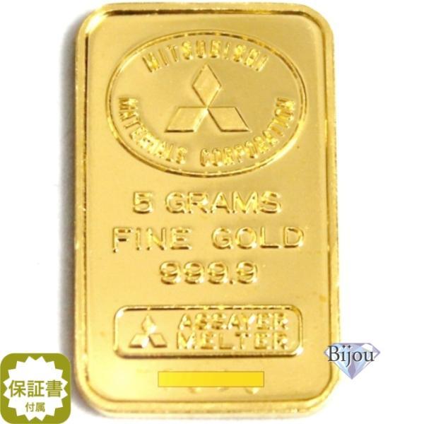 純金 インゴット 三菱マテリアル 5g K24 INGOT 公式国際ブランド グッドデリバリー バー ゴールド バー 送料無料|bijou-shop