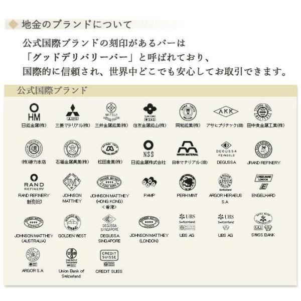 純金 インゴット 30g 徳力 新品未開封 K24 TOKURIKI INGOT 公式国際ブランド グッドデリバリー バー ゴールド バー 送料無料|bijou-shop|04