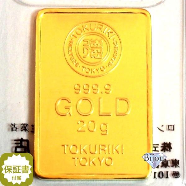 純金 インゴット 徳力 20g 新品未開封 K24 TOKURIKI INGOT 公式国際ブランド グッドデリバリー バー ゴールド バー 送料無料|bijou-shop
