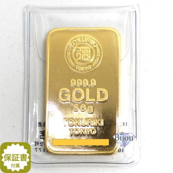 純金 インゴット 徳力 50g 新品 未開封 K24 TOKURIKI INGOT 公式国際ブランド グッドデリバリー バー ゴールド バー 送料無料|bijou-shop