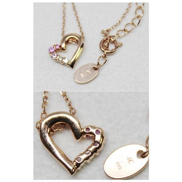 4℃ ヨンドシー K10 ハート ピンク サファイヤ ダイヤ ネックレス|bijou-shop|03