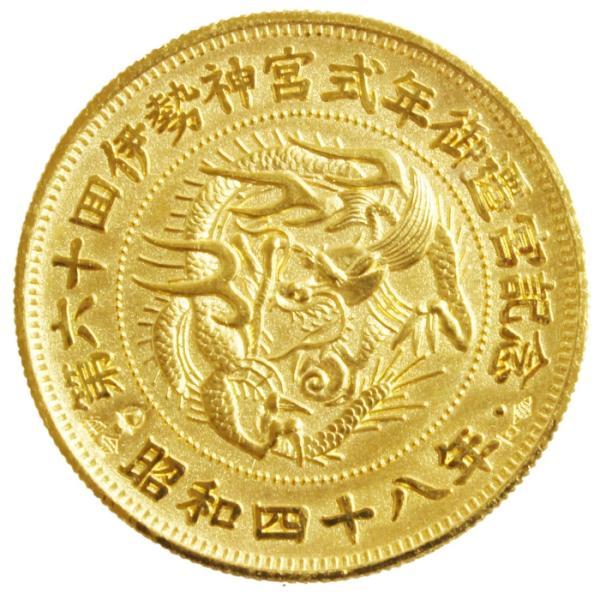 純金 k24 伊勢神宮 第60回 遷宮記念メダル 金貨 昭和48年 20.1g 34.8mm 松本徽章製|bijou-shop