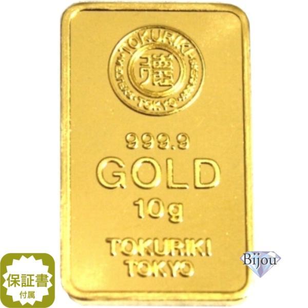 【流通品 現定数販売】純金 インゴット 徳力 10g K24 TOKURIKI INGOT 公式国際ブランド グッドデリバリー バー ゴールド バー 送料無料 bijou-shop