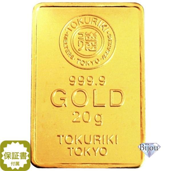 純金 インゴット 徳力 20g K24 TOKURIKI INGOT 公式国際ブランド グッドデリバリー バー ゴールド バー 送料無料|bijou-shop