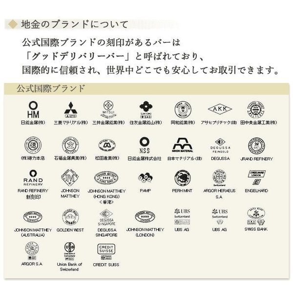 純金 インゴット 徳力 20g K24 TOKURIKI INGOT 公式国際ブランド グッドデリバリー バー ゴールド バー 送料無料|bijou-shop|03
