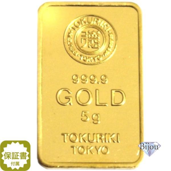純金 インゴット 徳力 5g K24 TOKURIKI INGOT 公式国際ブランド グッドデリバリー バー ゴールド バー 送料無料|bijou-shop