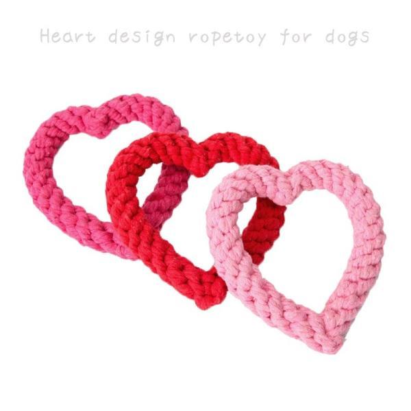 犬 おもちゃ 犬おもちゃ 犬のおもちゃ 壊れない ボール ロープ 噛む 丈夫 最強 ペットおもちゃ 犬用おもちゃボール 犬の歯磨きグッズ ペット用品 ハート|bijouterieshop|06