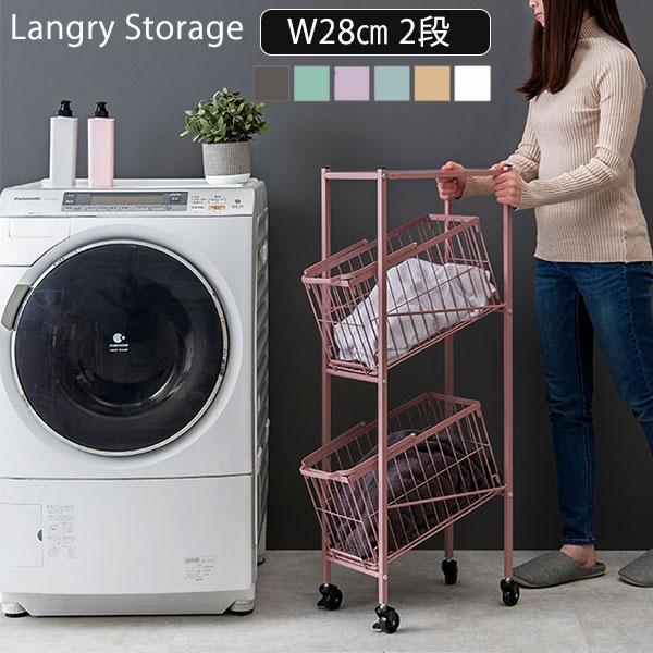 ランドリーバスケット 2段 幅28 かご斜めタイプ / アイアン ランドリーラック スリム キャスター 洗濯かご 大容量 ランドリーワゴン レトロ n1