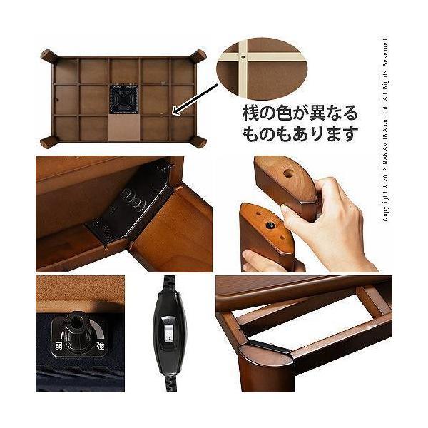 今年は暖かいダイニング♪ ダイニングこたつテーブル 150×90 (送料無料) ハイタイプこたつ  長方形 継ぎ脚 継ぎ足