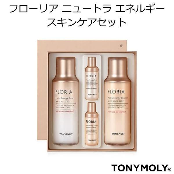 フロリア ニュートラエナジー 化粧水+乳液セット 340ml