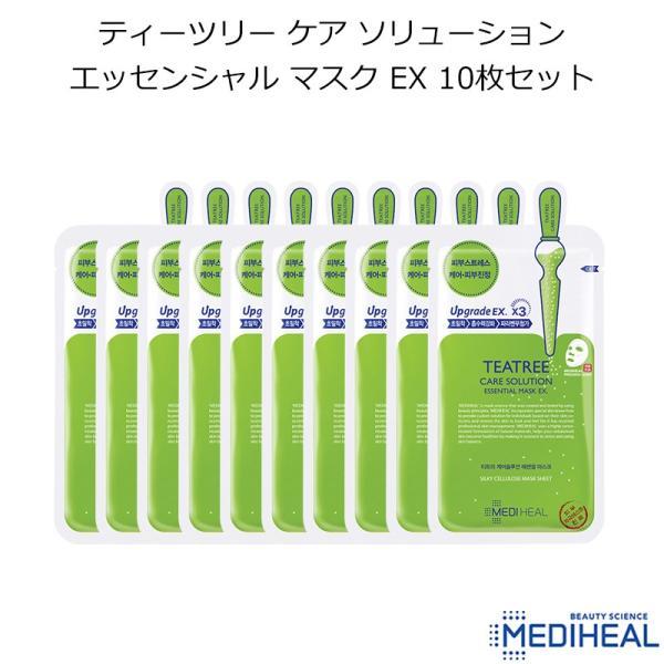 韓国コスメ MEDIHEAL メディヒール ティーツリー ケア ソリューション エッセンシャル マスク EX 10枚セット ヒーリング パック スキンケア 正規品の画像