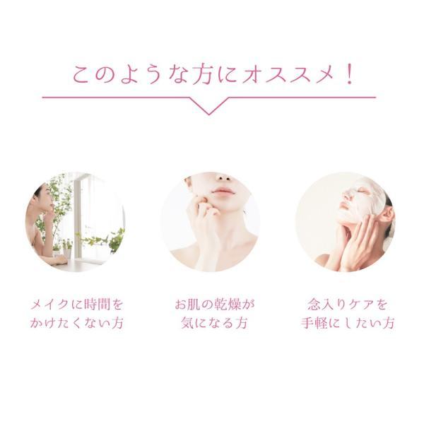 美珠肌 Mizuki ケア&リッチクリーム 時短クリーム もちふわ美肌 美容 化粧下地 パック bikatsuouendan 03