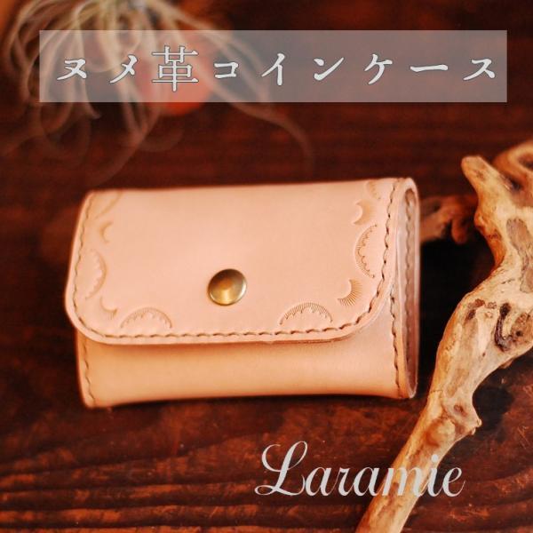 父の日 本革 ヌメ革 カード コインケース コンパクト 財布 カービング LL-cccs|スイカ 定期入れ 社員証 ギフト メンズ レディース ネイティブ