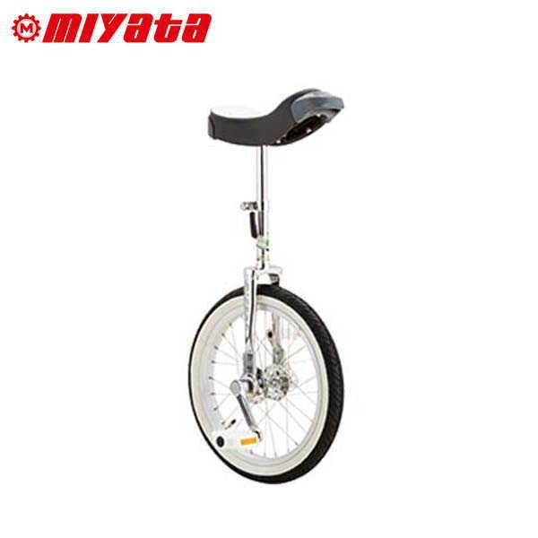 MIYATA ミヤタ FLAMINGO フラミンゴ エキスパート 16インチ 一輪車