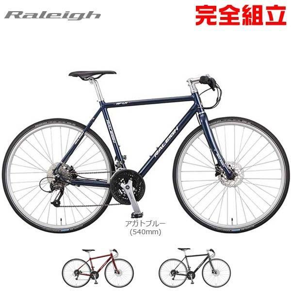 RALEIGH『RFL-N Radford-Limited-N』