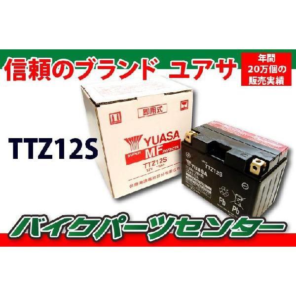 バイクバッテリーユアサYUASATTZ12SYTZ12S12SフォルツァX/ZMF08CBR1100XX新品バイクパーツセンター