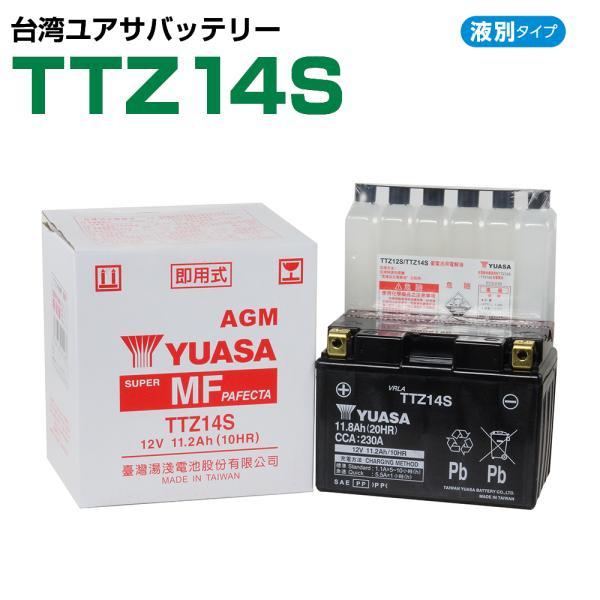 バイクバッテリーユアサYUASATTZ14SYTZ14SCB1300SFFZ1フェザーFAZER新品 1年補償 バイクパーツセン