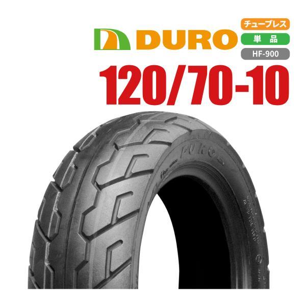 DUROタイヤ 120/70-10 62J HF-900 T/L □ 新品 バイクパーツセンター