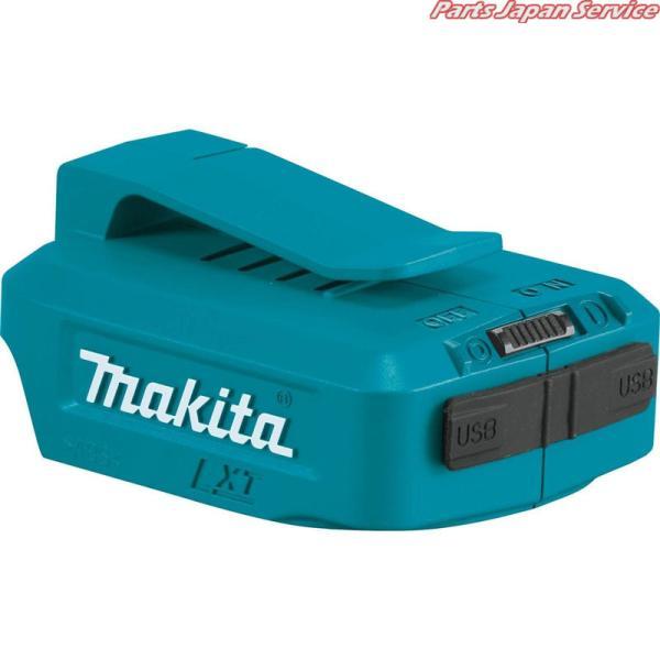 USB用アダプター 14.4V/18V用 ADP05