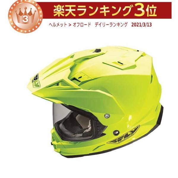 Fly racing『Trekker Solid Helmet』