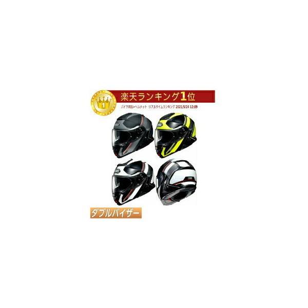 \実質6%引★キャッシュレス5倍/Shoei ショウエイ Neotec 2 Excursion ライダーヘルメット バイク かっこいい