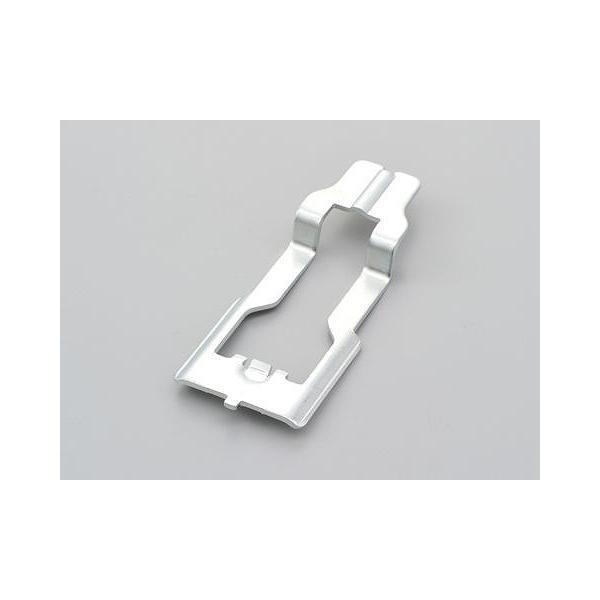 デイトナ 99166 ジビ Z763 ベース固定金具 69.2mm 補修パーツ 金具