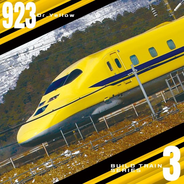 ビルドトレイン3 新幹線 923形 ドクターイエロー【BIKKU】|bikku|10