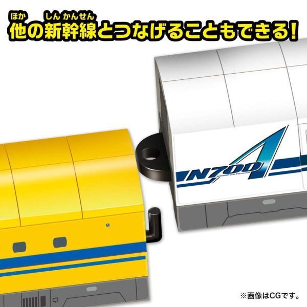 ビルドトレイン3 新幹線 923形 ドクターイエロー【BIKKU】|bikku|05