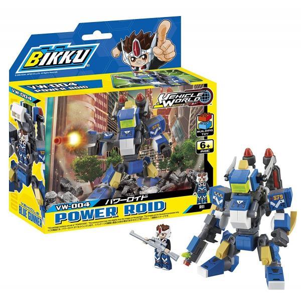 ビック(BIKKU)ビークルワールドシリーズ1パワーロイドVW-004 58004 bikku