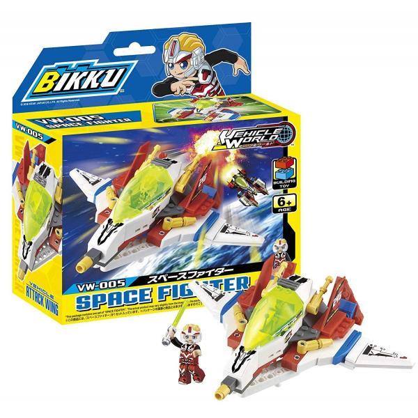 ビック(BIKKU)ビークルワールドシリーズ1 スペースファイターVW-005 58005 bikku