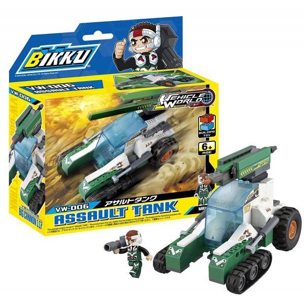 ビック(BIKKU)ビークルワールドシリーズ1アサルトタンクVW-006 58006|bikku