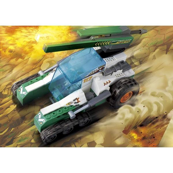 ビック(BIKKU)ビークルワールドシリーズ1アサルトタンクVW-006 58006|bikku|02