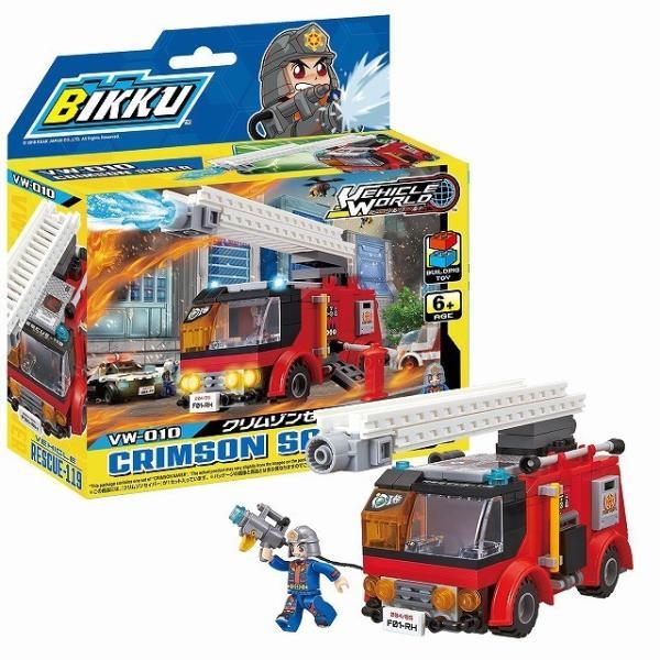 ビック(BIKKU)ビークルワールドシリーズ2 クリムゾンセイバー VW-010 58010|bikku