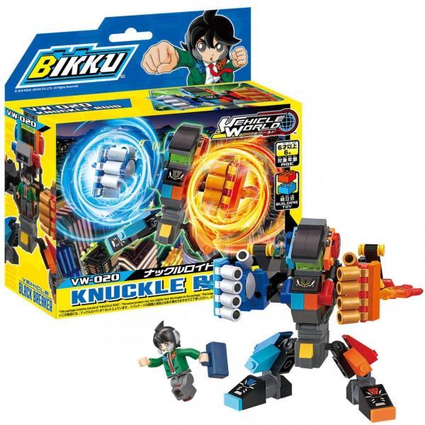 ビック(BIKKU)ビークルワールドシリーズ3ナックルロイドVW-020 bikku