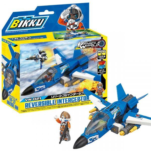 ビック(BIKKU)ビークルワールドシリーズ3リバーシブルインターセプターVW-021 bikku
