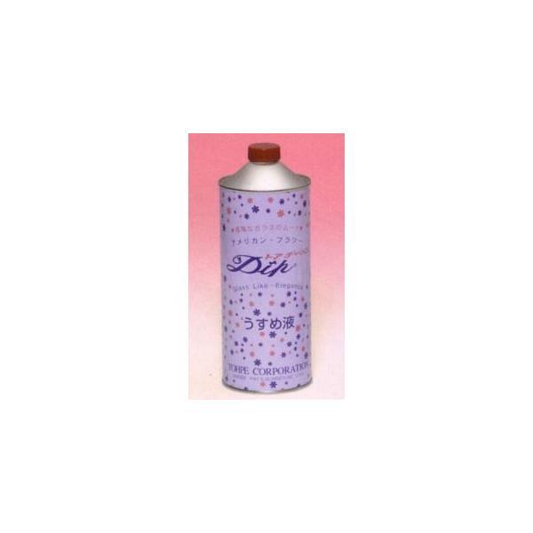 うすめ液 大缶