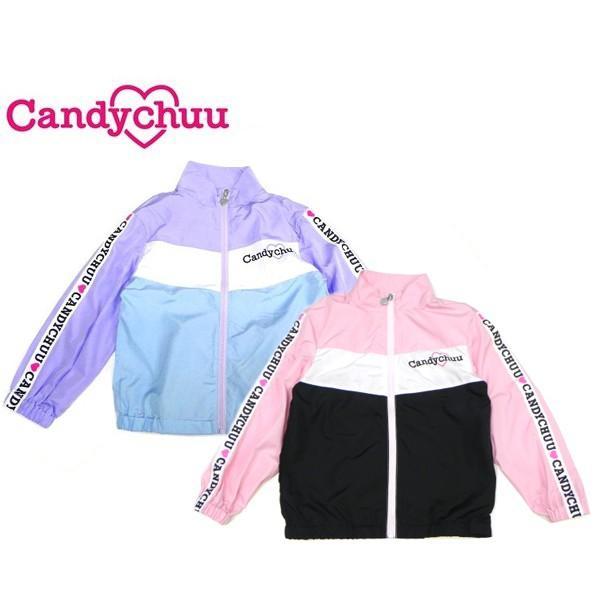 7b9b75137a17d 40%OFF セール 【返品・交換不可】 Candychuu キャンディチュウ キャンディチュー 子供 ...