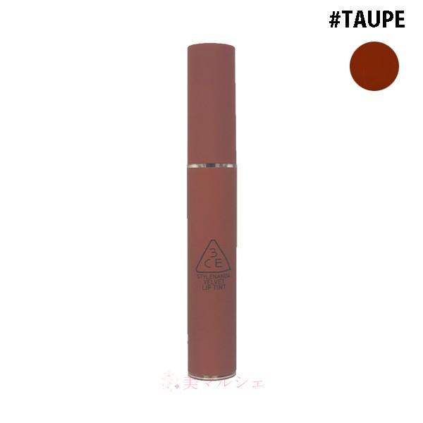 3CE STYLENANDA  スタイルナンダ ベルベット リップ ティント #TAUPE 3CE VELVET LIP TINT|bimarche
